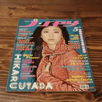 J-spy Vol.5 No.60