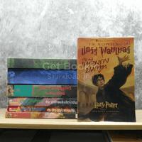 Harry Potter แฮร์รี่ พอตเตอร์ 7 เล่มจบ