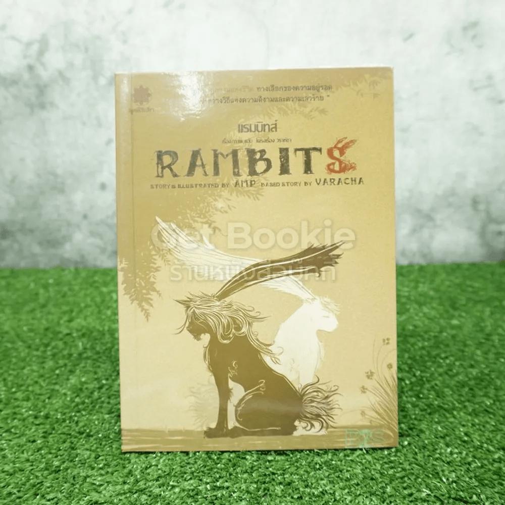 Rambits แรมบิทส์