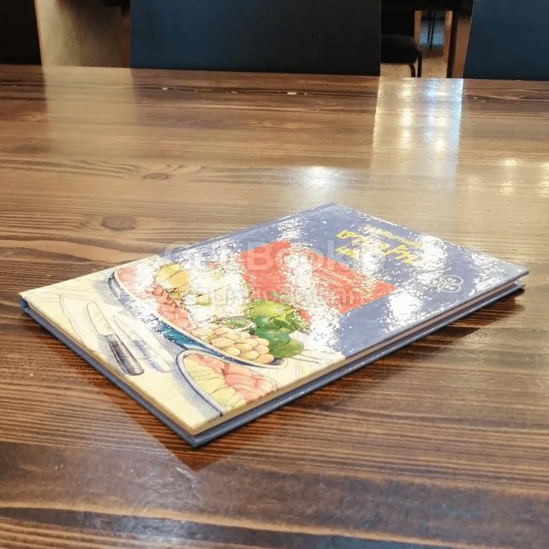 หนังสืออ่านเพิ่มเติม งานบ้าน เล่ม 3