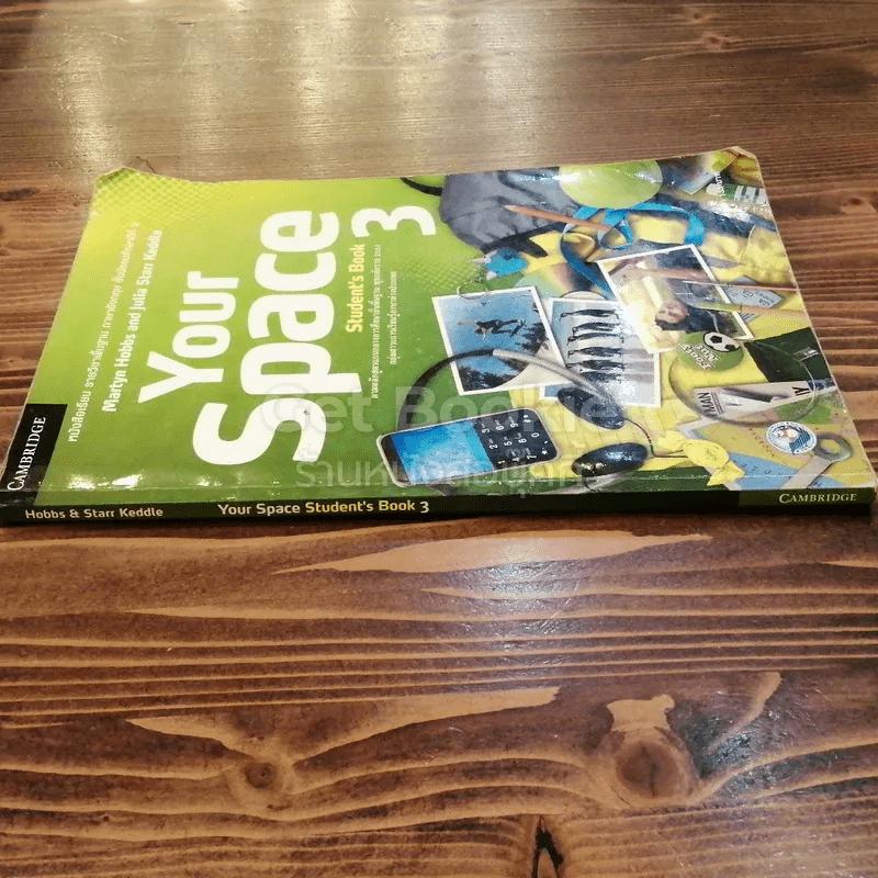 หนังสือเรียนรายวิชาพื้นฐาน ภาษาอังกฤษ ชั้นมัธยมศึกษาปีที่ 3 Your Space Student's Book 3