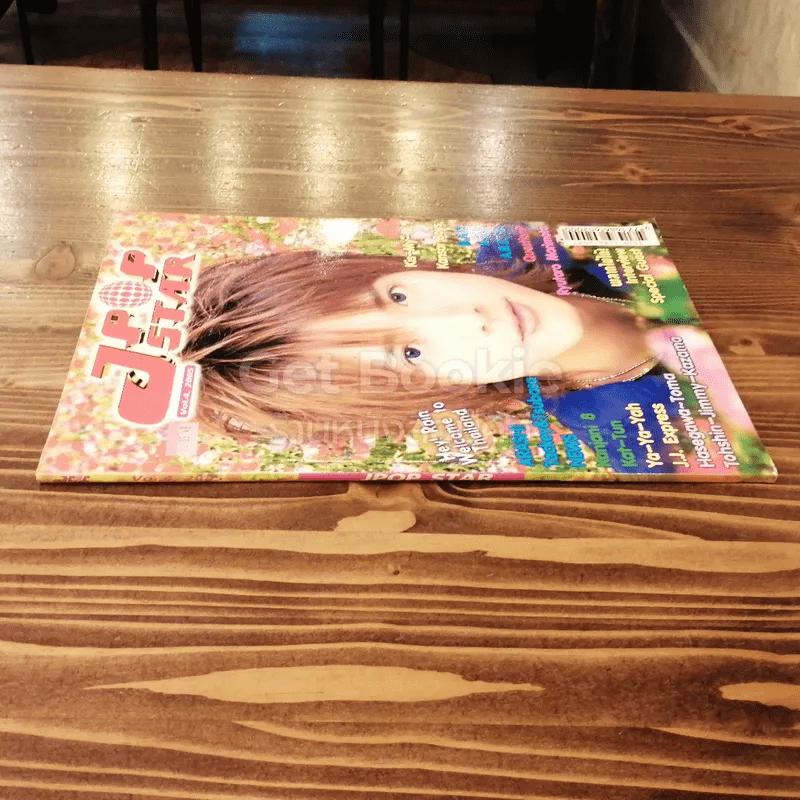 J Pop Star Vol.4 2005
