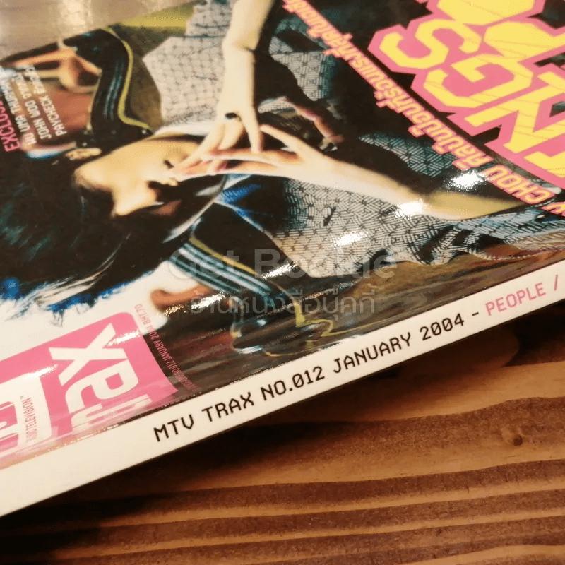 MTV Trax No.012 Jan 2004