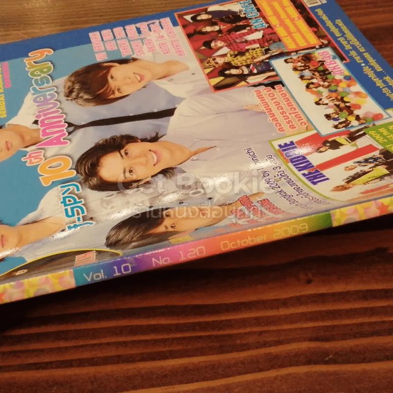 J-SPY Vol.10 No.120 Oct 2009