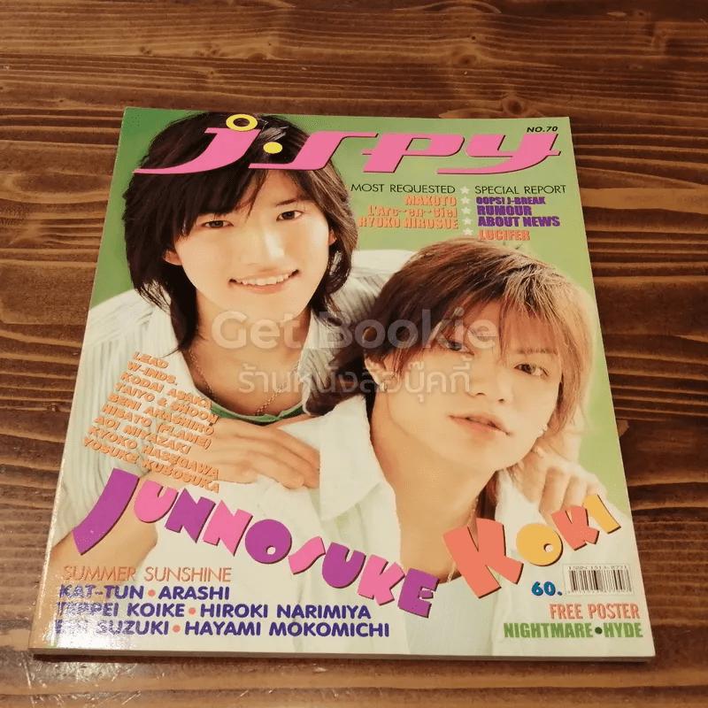 J-spy Vol.6 No.70