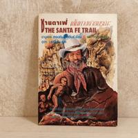 ซานตาเฟ่ เส้นทางสายมรณะ The Santa Fe Trail