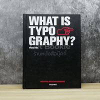 What Is Typo Graphy?