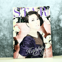 Star Fashion สตาร์แฟชั่น Vol.197