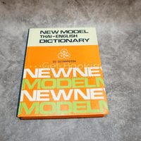 New Model Thai-English Dictionary
