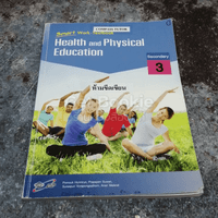 Health and Physical Education Secondary 3