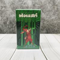 ฟอเรสต์ บอร์ดเกมแปลไทย