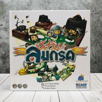 อัศวินลมกรด (Slide Quest) บอร์ดเกมแปลไทย บอร์ดเกม