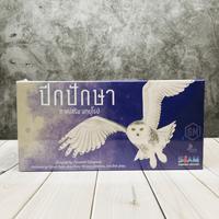 ปีกปักษา นกยุโรป ภาคเสริมปีกปักษา (Wingspan: Europe Expansion) บอร์ดเกมแปลไทย  บอร์ดเกม