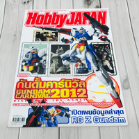 Hobby Japan Issue 002