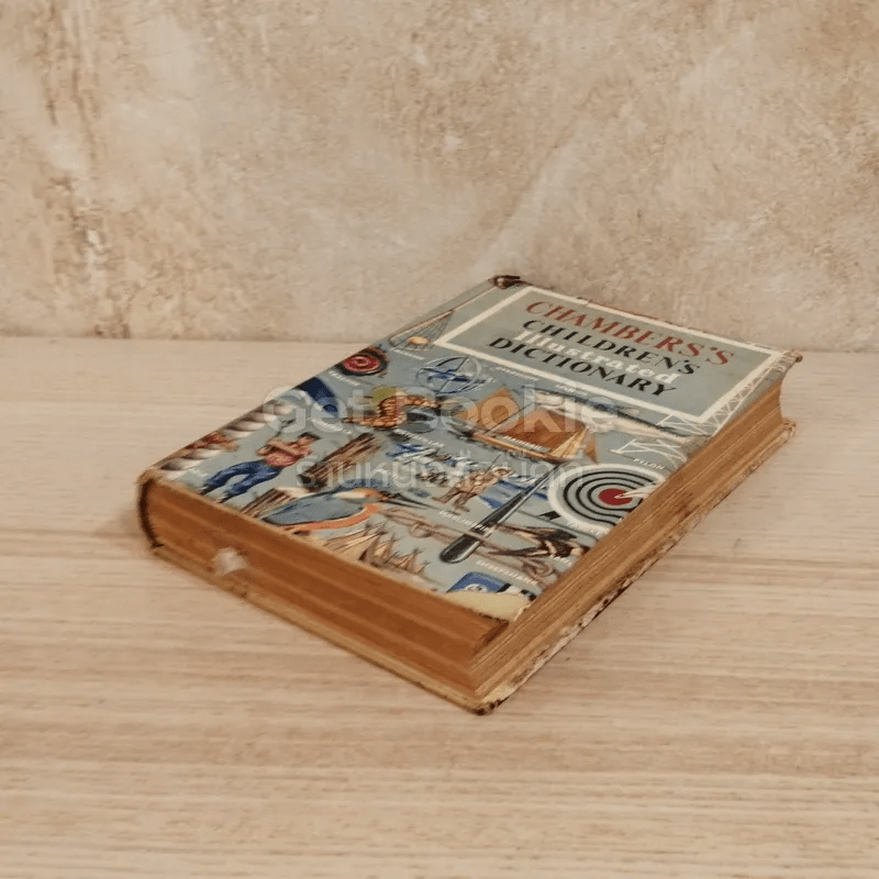 Chamberes's Children's Illustrated Dictionary