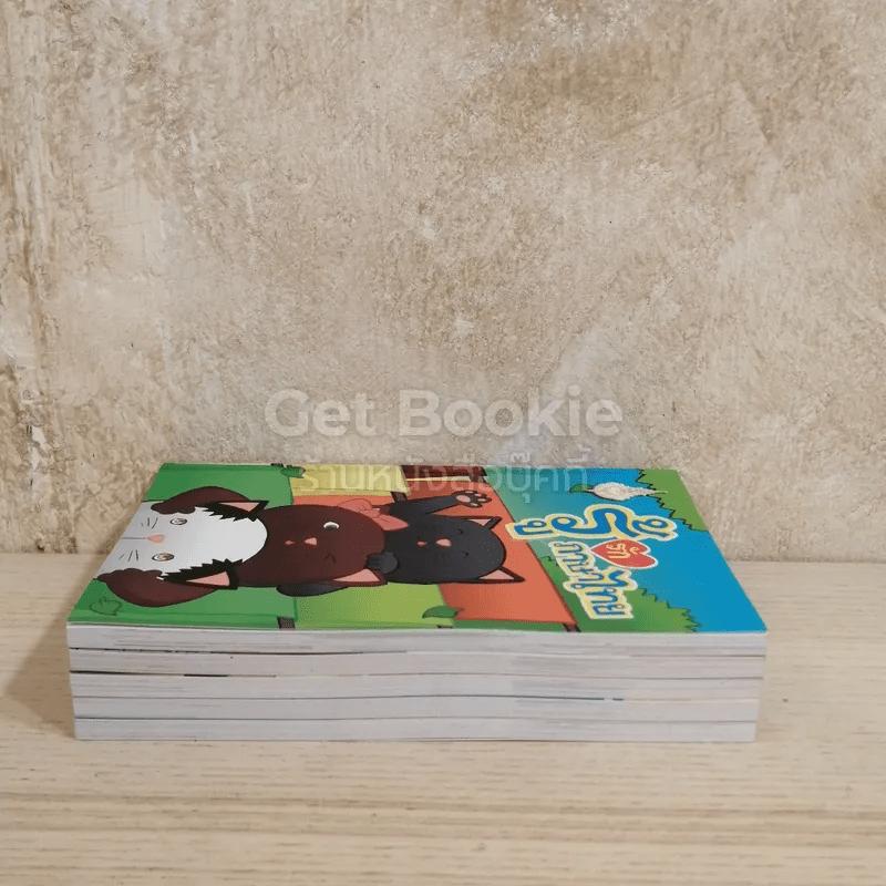 รู้รักภาษาไทย 5 เล่ม
