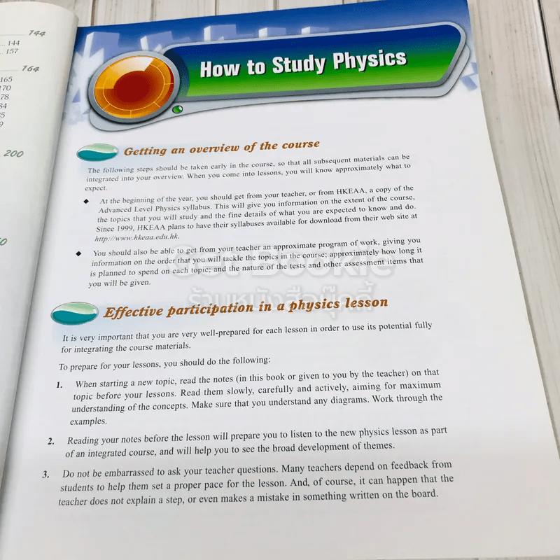 New Way Physics for Advance Level Mechanics 1