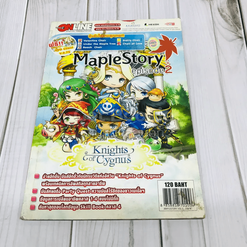 Maple Story episode 2