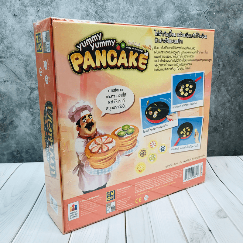 ยัมมี่ ยัมมี่ แพนเค้ก Yummy Yummy Pancake บอร์ดเกมแปลไทย บอร์ดเกม