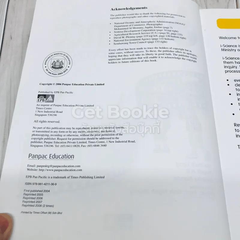 i-Science Textbook 6