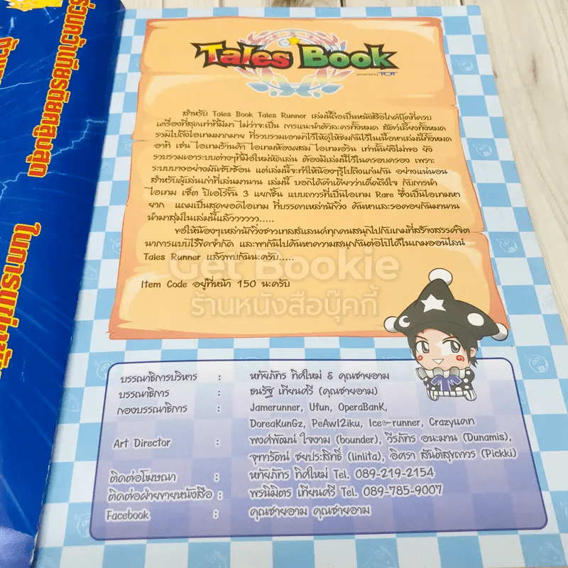 Tales Book