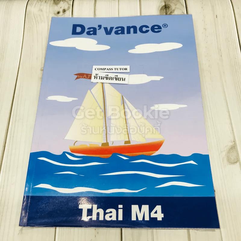 Da'vance Thai M4