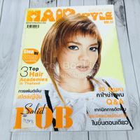 Hair Style Vol.51 แฟชั่นแบบผม