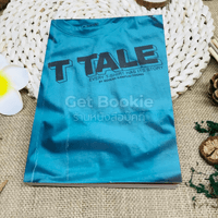 T Tale Every T-Shirt Has Its Story
