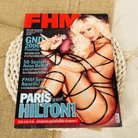 FHM ฉบับที่ 32 December 2005