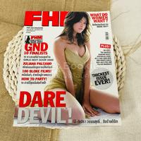 FHM ฉบับที่ 20 December 2004