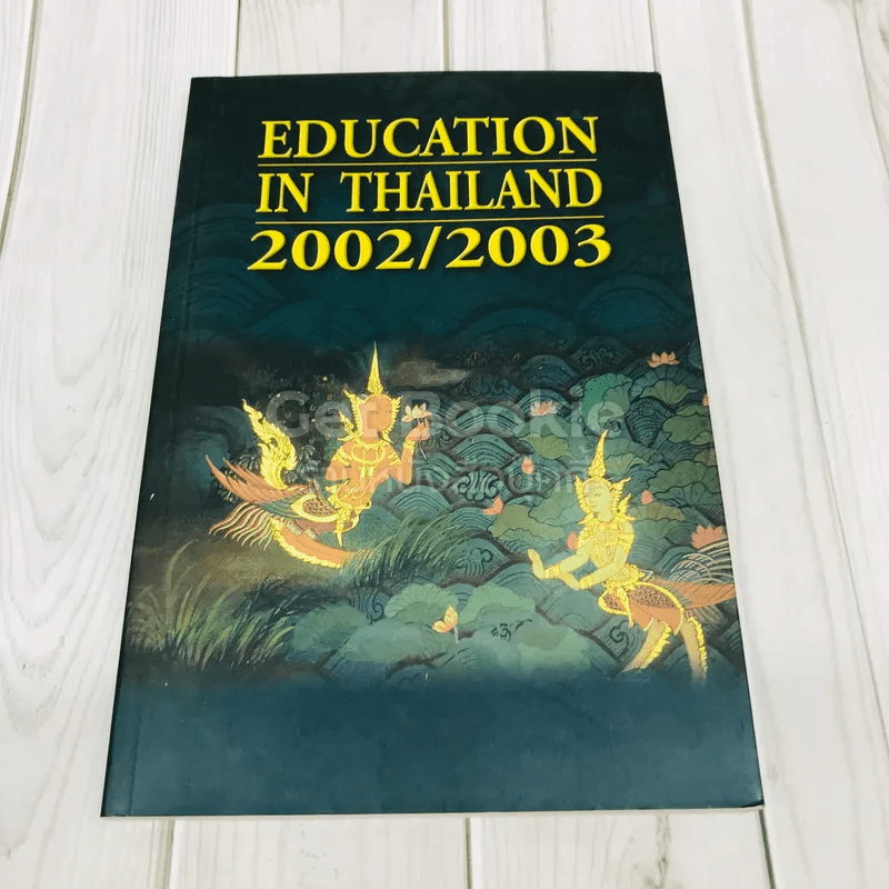 Education In Thailand 2002/2003