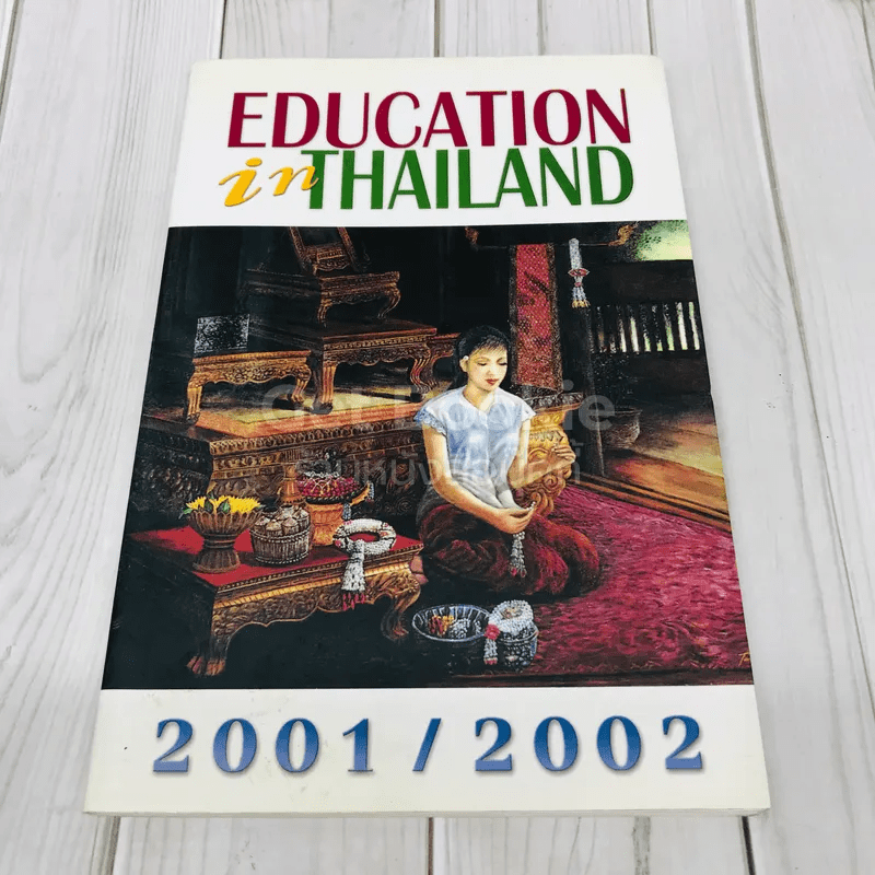 Education in Thailand 2001/2002
