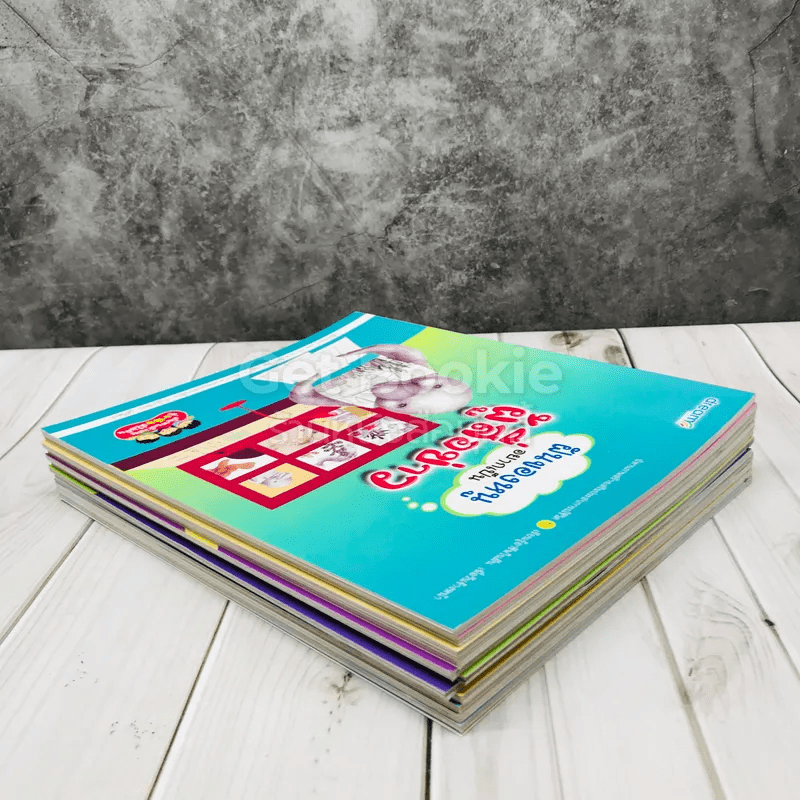 หนังสือชุดประกายคิด 11 เล่ม
