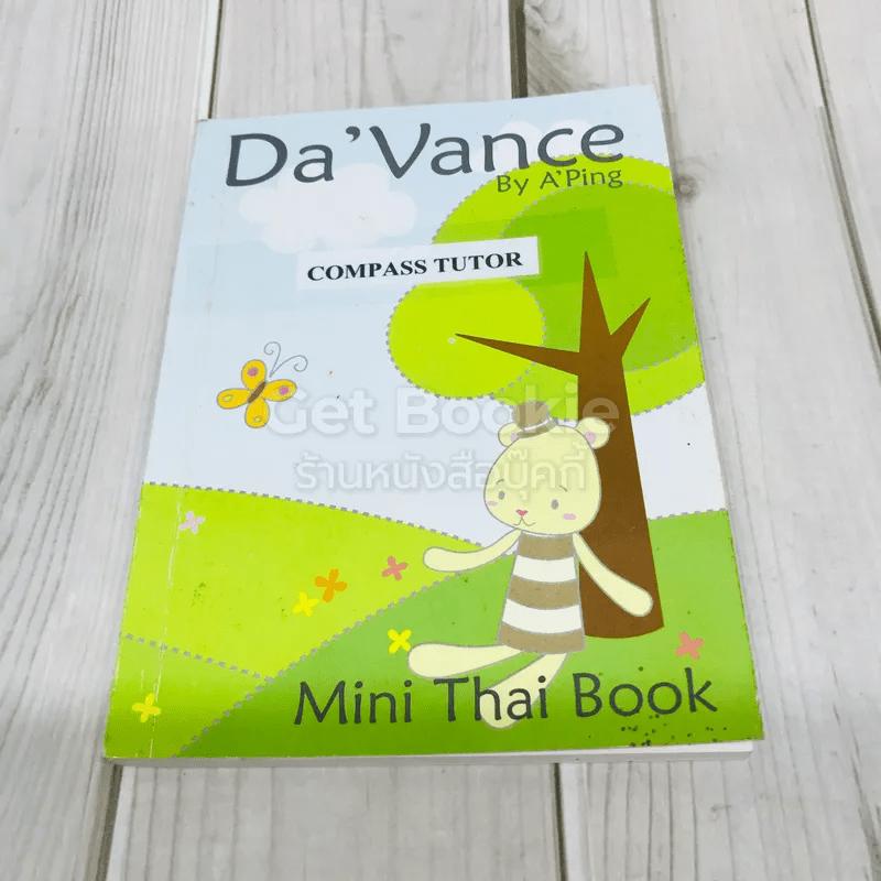 Da'Vance By A'Ping Mini Thai Book
