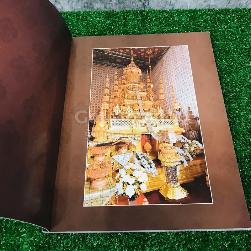 King of Kings ที่ระลึกภาพชุดประวัติศาสตร์เสด็จสวรรคต 13 ต.ค.2559