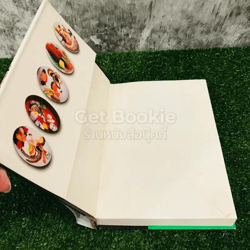 Food and Beverage พจนานุกรม อาหารและเครื่องดื่ม