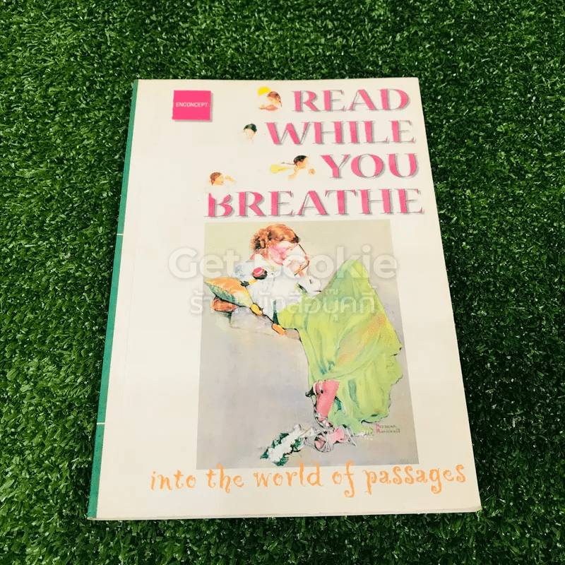 Read While You Breathe