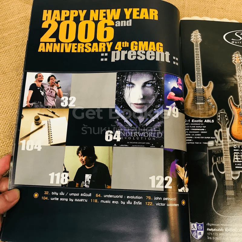 The Guitar Mag Vol.37 No.382 Zeal