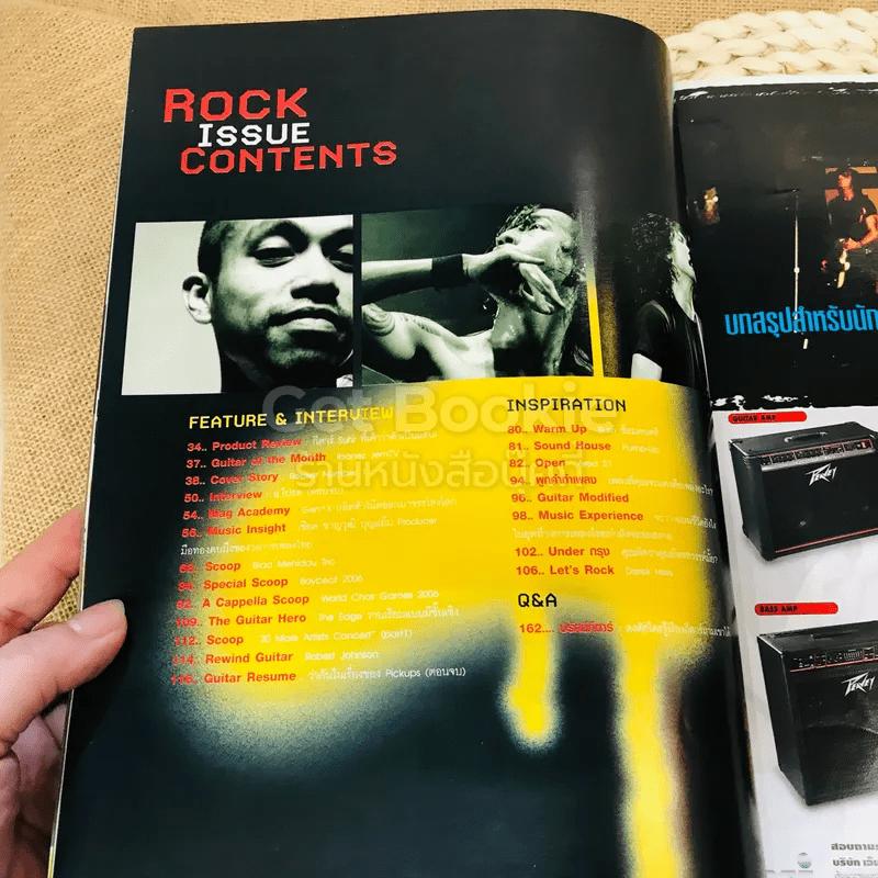 The Guitar Mag Vol.37 No.390