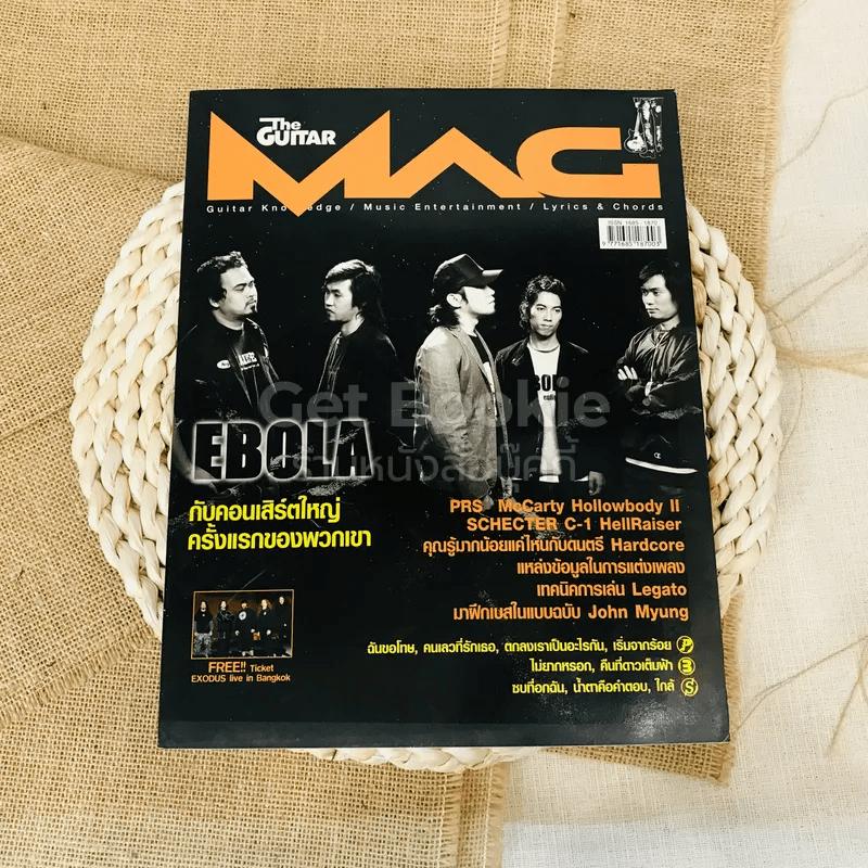 The Guitar Mag Vol.37 No.303