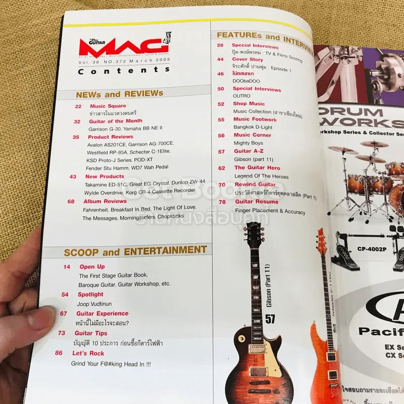 The Guitar Mag Vol.36 No.372