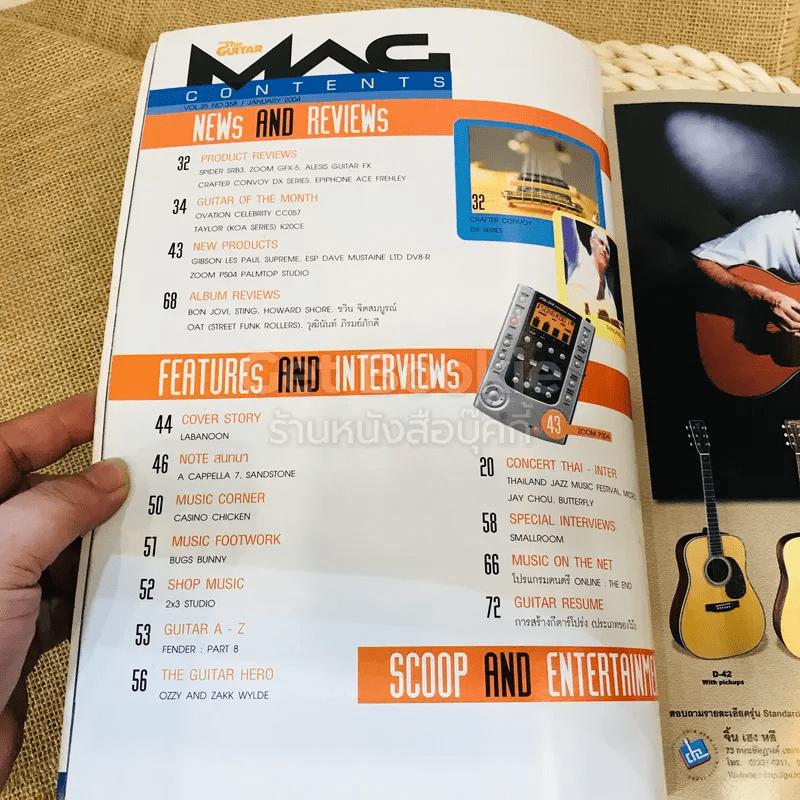 The Guitar Mag Vol.34 No.358