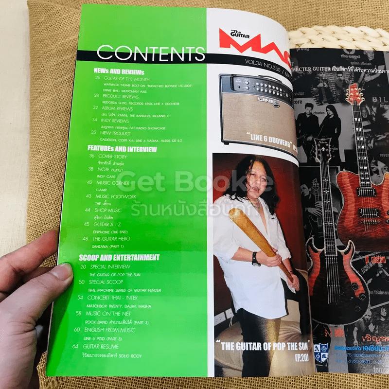The Guitar Mag Vol.34 No.350
