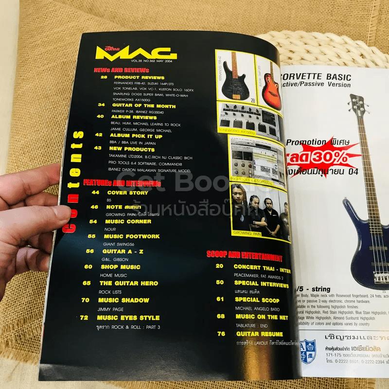 The Guitar Mag Vol.35 No.362