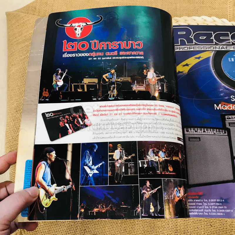 The Guitar Mag Vol.34 No.348