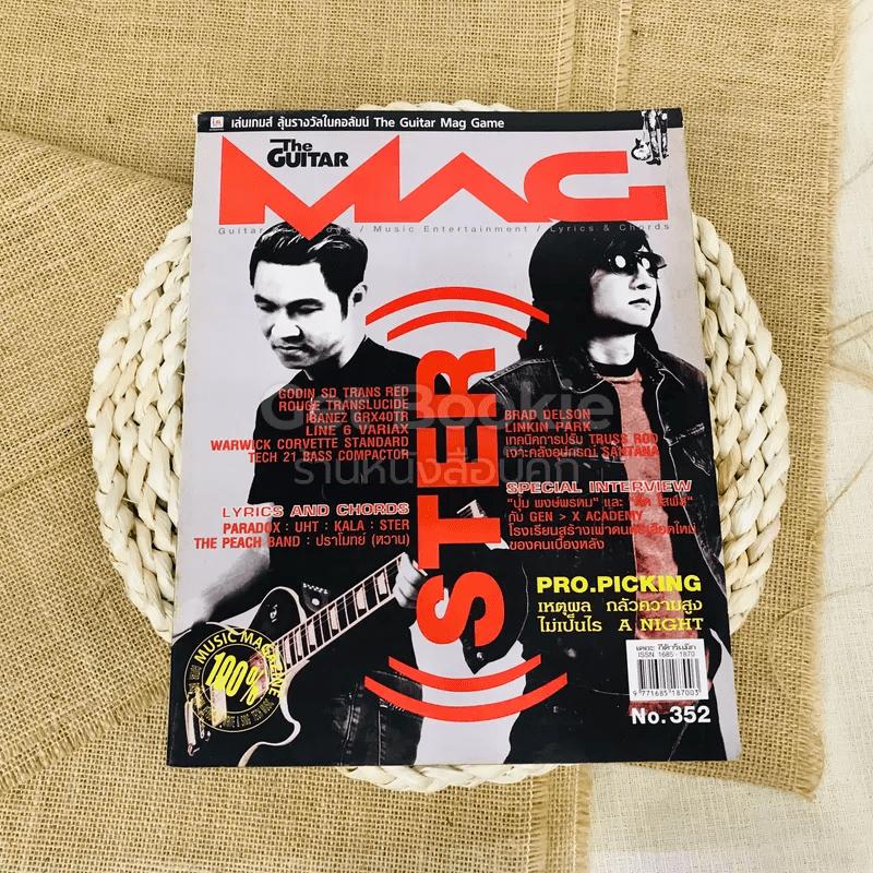 The Guitar Mag Vol.34 No.352