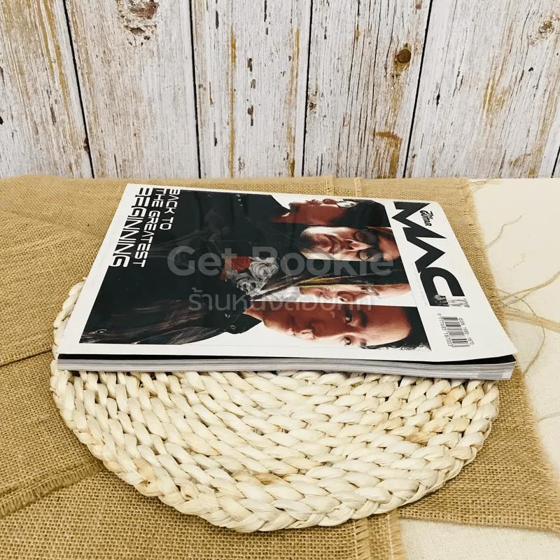 The Guitar Mag Vol.39 No.409
