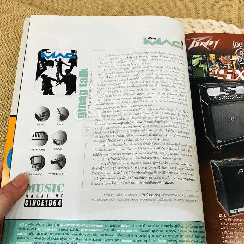 The Guitar Mag Vol.36 No.381