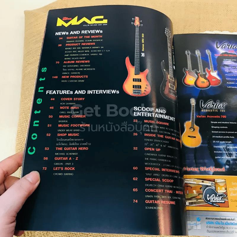 The Guitar Mag No.364