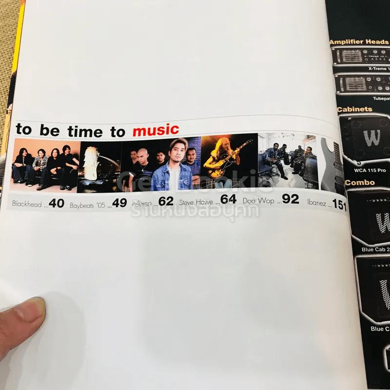 The Guitar Mag Vol.36 No.378